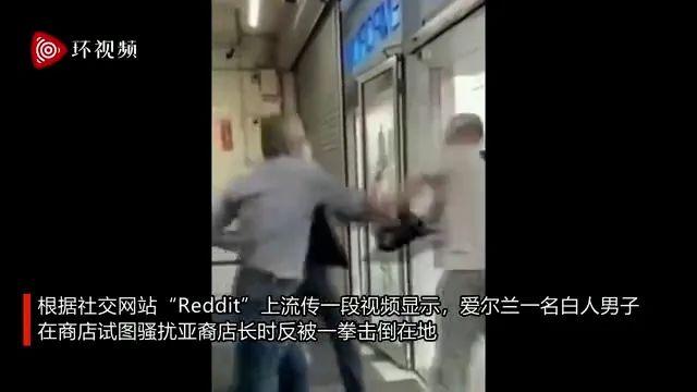白人男子骚扰亚裔,结局意外!