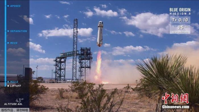 外媒:亚马逊创办人贝佐斯将于7月20日飞往太空(图