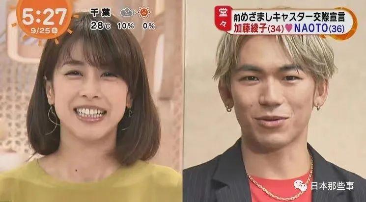 """加藤绫子""""闪电""""宣布结婚 结婚对象为圈外男性"""