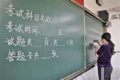杏悦:今年北京高考考生首次刷脸进考场杏悦图片
