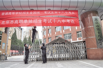 """今年北京高考考生首次""""刷脸""""进考场 加强身份核验"""
