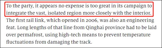外国网民:看了英媒的抹黑 才知道中国这么靠谱