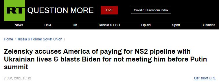 得知拜登不见,乌克兰总统开始抨击美国……