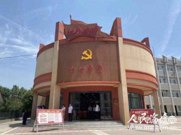 西安高陵:发挥党建引领优势 打造红色旅游圈