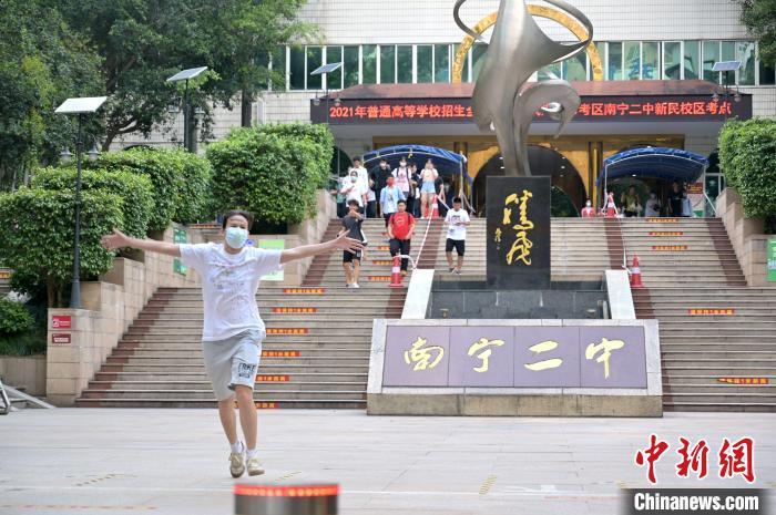 广西预计6月23日公布高考录取最低控制分数线