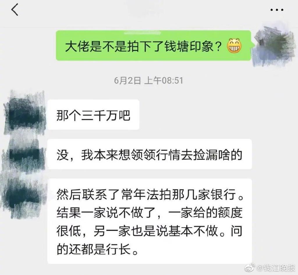 杭州多家银行暂停法拍贷:一女子看中千万豪宅 最终放弃参拍