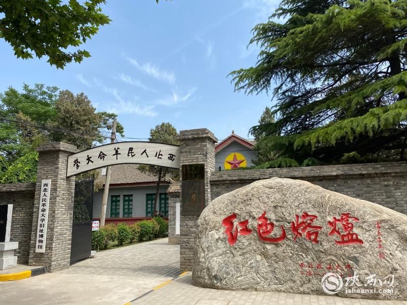 「杏悦」高陵区红色让乡村振兴更杏悦多彩图片