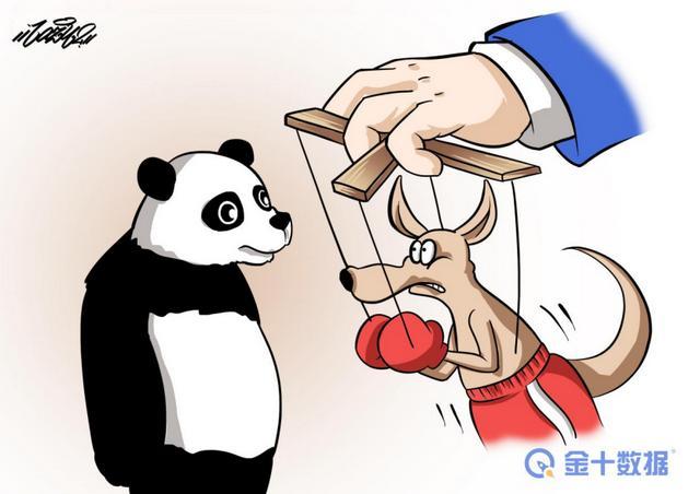 澳洲经济复苏或暂停?铁矿石价格跌20%,中国港口成交量骤减近60%