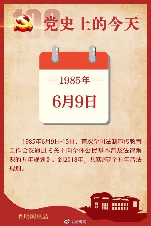 西北大学连续上榜QS世界大学排名!位列中国大陆地区高校第43位