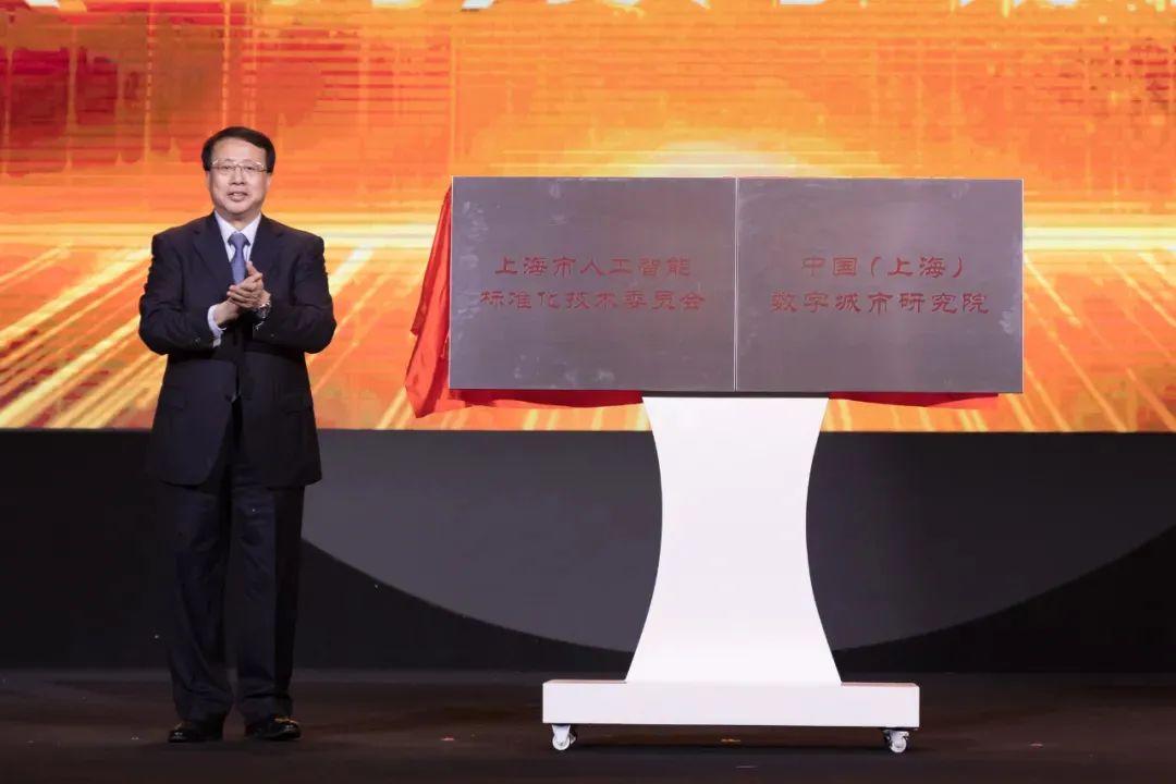 又一重量级研究院依托同济建设,上海市市长龚正揭牌!