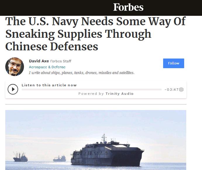 美海军策划对华海上新战术 要学二战日军