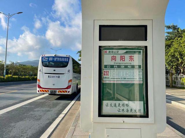 每天增设6班往返专线!珠海横琴新区持续优化琴澳跨境通勤