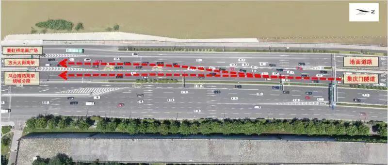 南京集庆门隧道南出口新增限时禁止标线
