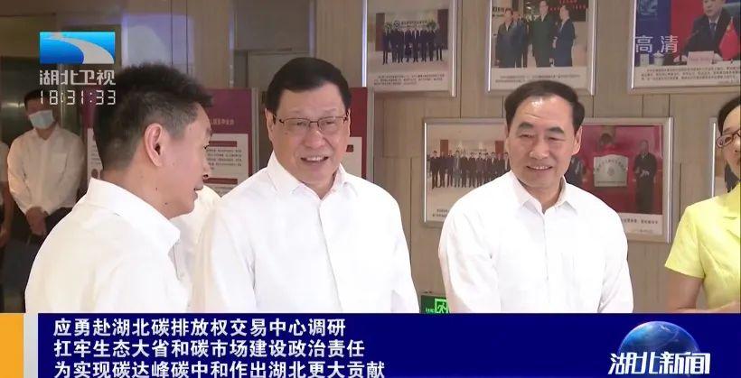 事关中央重大部署!国务院透露时间点后,湖北省委书记去了这里