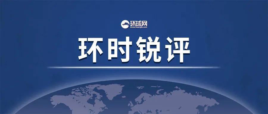 中国人在巴班车爆炸是恐袭还是事故?