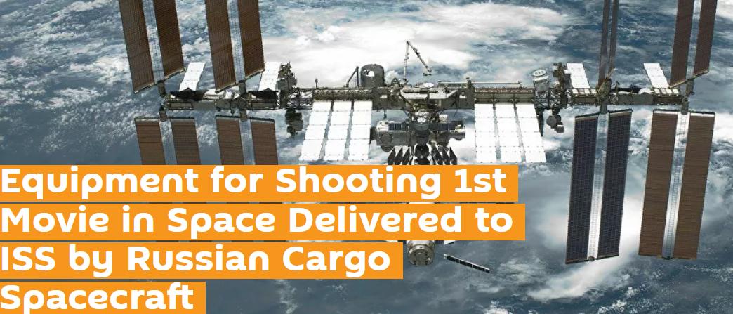 俄罗斯将首次在太空拍摄电影,设备已运抵空间站
