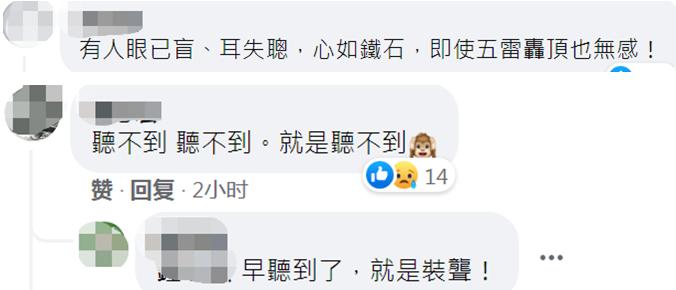 台湾省,一张图,八个字……