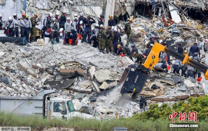 美佛州坍塌大楼剩余楼体即将被引爆 搜救工作已暂停