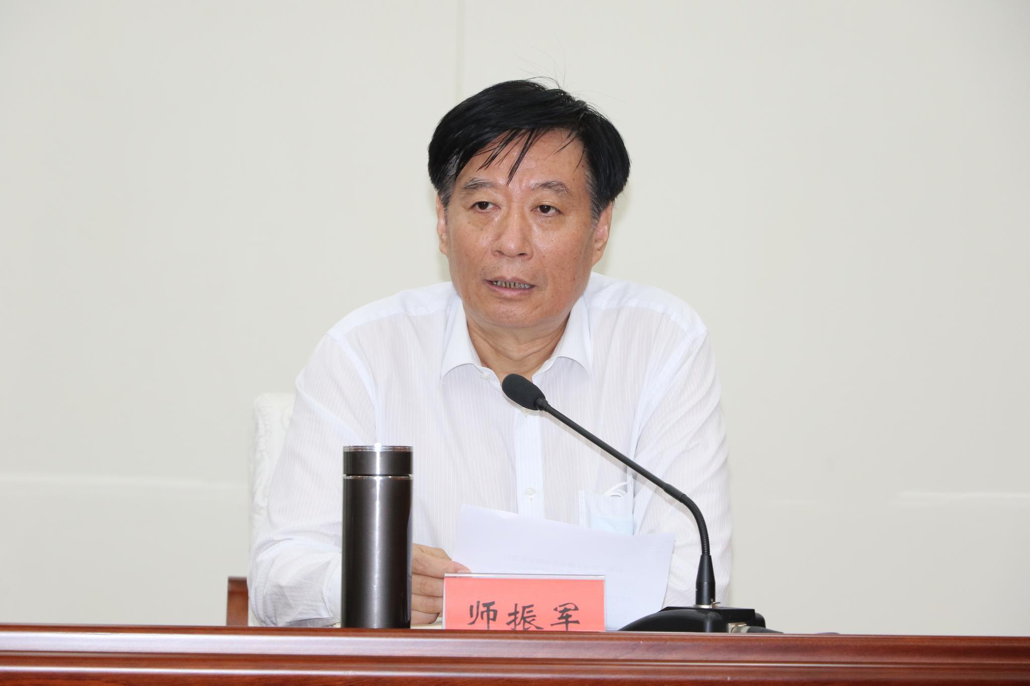 河北省残联理事长师振军履新省委副秘书长、省信访局局长