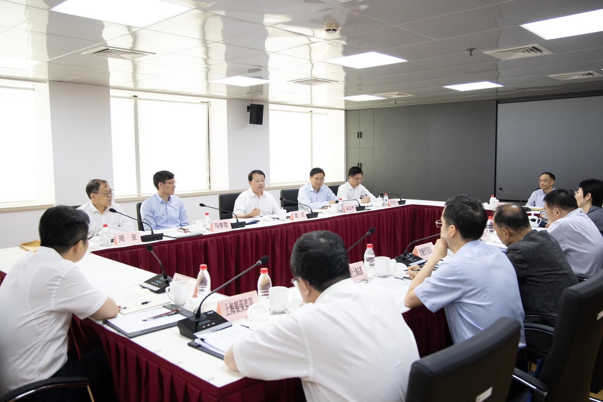 龚正调研上海房地产市场有关工作,大力发展租赁住房