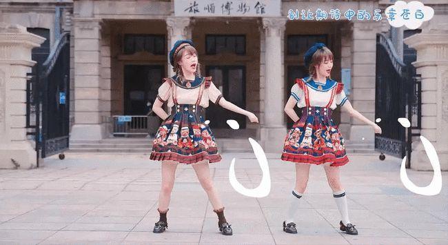 网红在旅顺博物馆前跳日系宅舞被怒怼 苦难不容调侃
