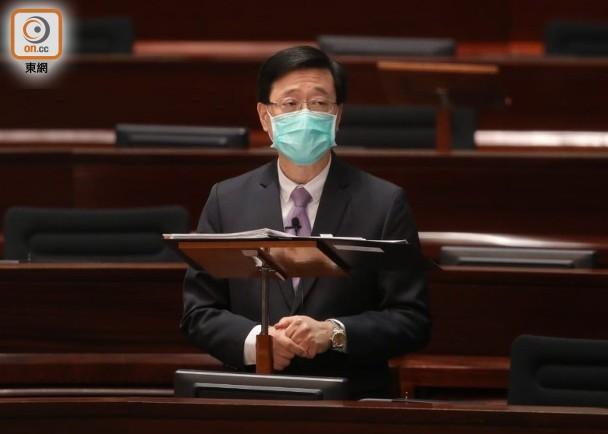 李家超:香港恐怖主义有滋生迹象