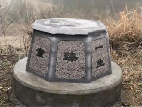 """谁制造了林生斌的""""镇魂井、锁魂墓""""?"""