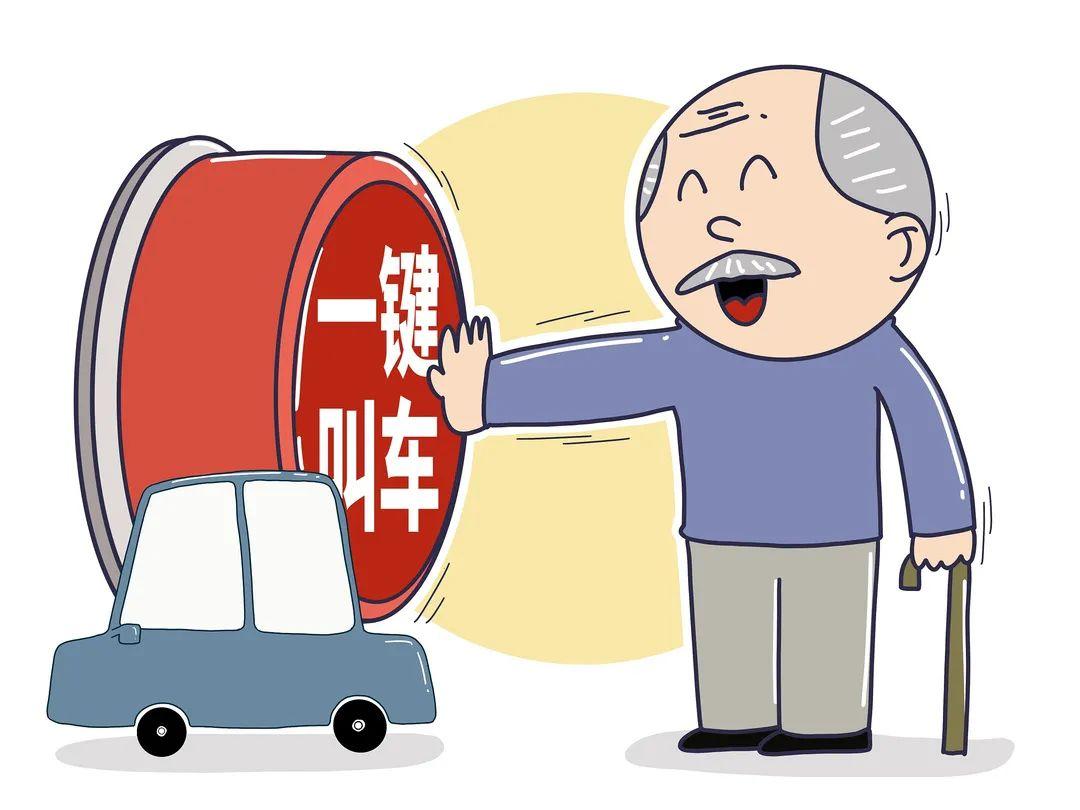 家有老年人的看过来!浙江出台暖心方案