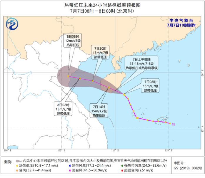 淮河流域连续暴雨 南海热带低压将在海南登陆