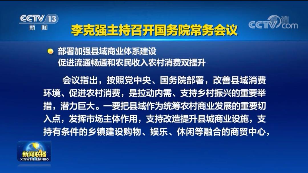国务院副总理专程离京赴此地,透露重磅信号!
