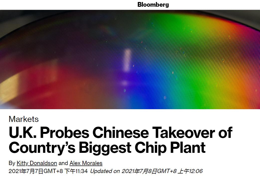 约翰逊:我不希望反华情绪赶走每一笔中国投资