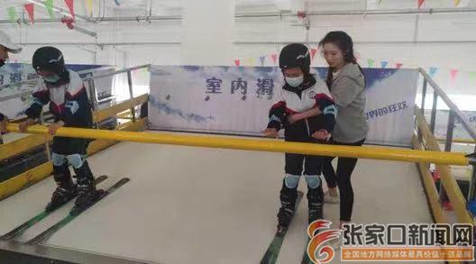"""炎炎夏日也能参与""""滑雪""""运动 已有3630名小学生体验"""