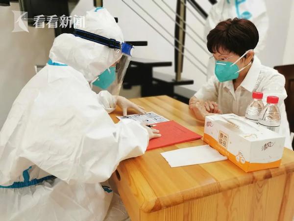视频 国民党前主席洪秀柱在大陆接种新冠疫苗