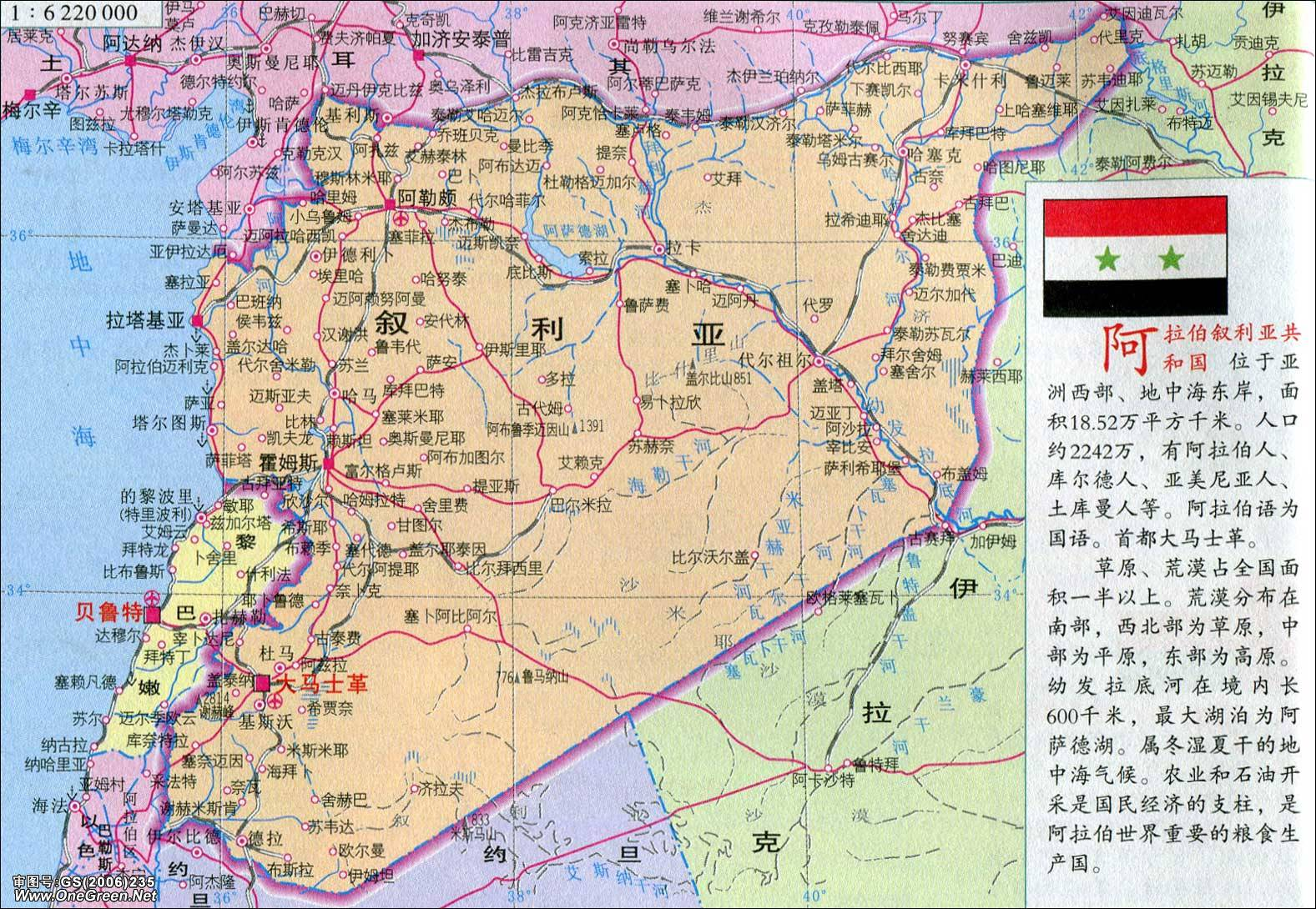 """抢粮走私石油 美军在叙利亚的处境有多""""窘迫""""?"""
