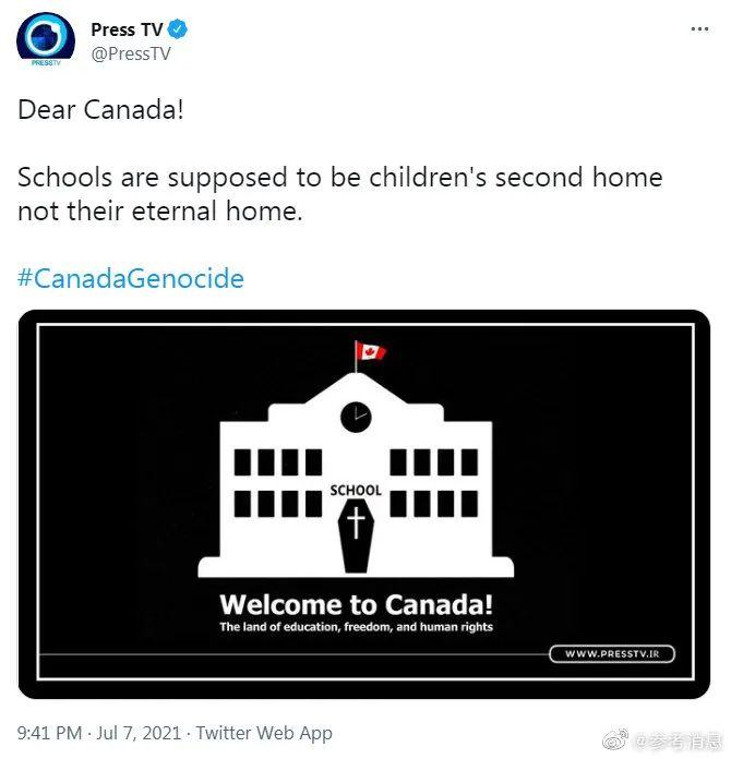"""伊朗媒体""""内涵""""加拿大,最后一句话是关键"""