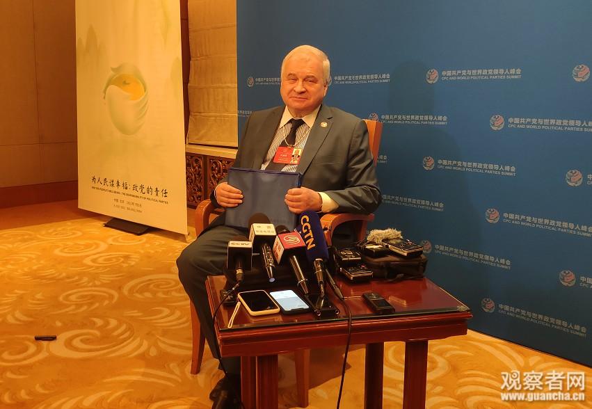 俄驻华大使:中国共产党提出为人民服务 有何不对?