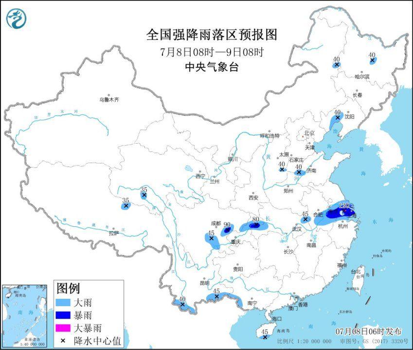中央气象台发布暴雨蓝色预警:江苏等地局地有大暴雨