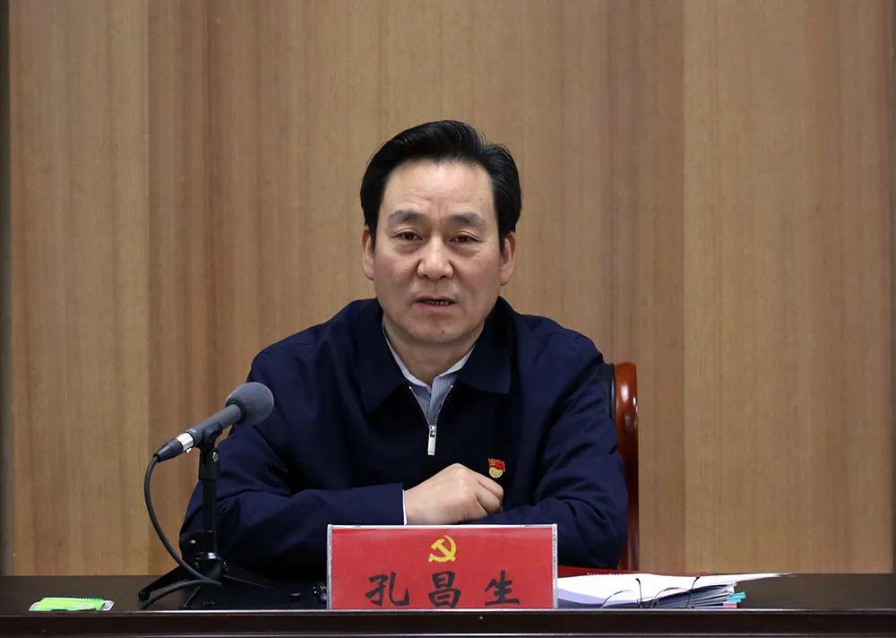 候补中央委员孔昌生 已任河南省委副书记