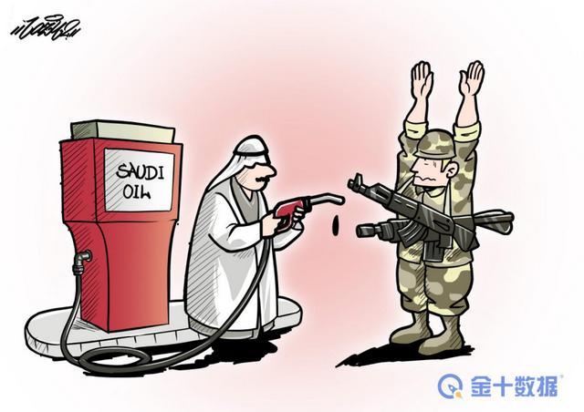 紧跟沙特步伐?科威特宣布:上调8月销往亚洲原油价格