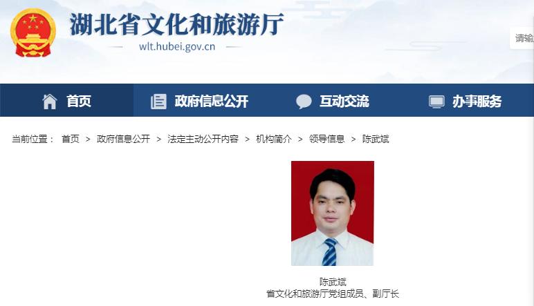任职10年县委书记的他履新职