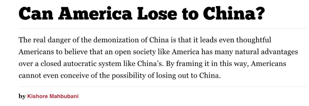 """""""这种幼稚的对华战略注定失败"""""""