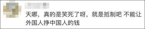 """他们""""支持抗美援朝、窃取韩国文化"""",有人玻璃心碎了"""