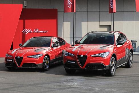 新车|2020款Giulia/Stelvio上市 售37.97万起