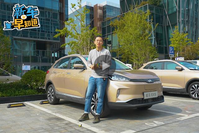 聯合制作 花15萬能買到什么樣的電動車?