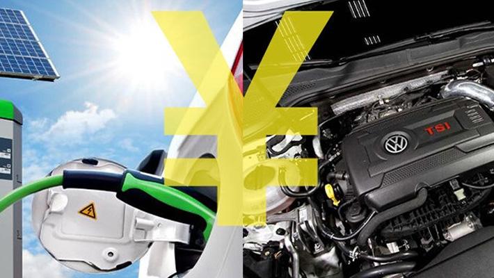 相比燃油车 电动车除了能源优势还有哪些优势?
