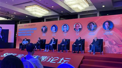 Development of mainstream Chinese cinema in focus