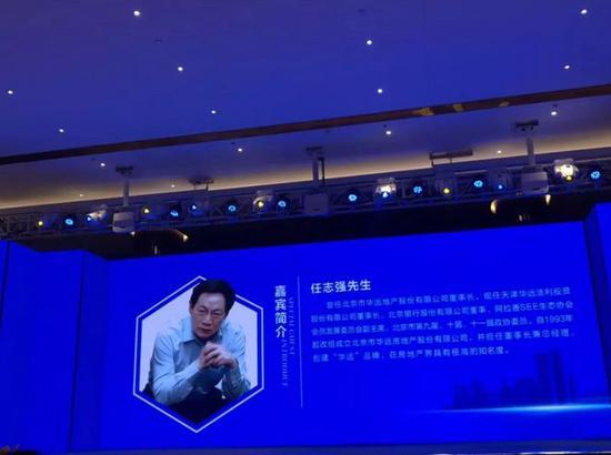 任志强谈房地产红利:中国未来的房价会一直涨