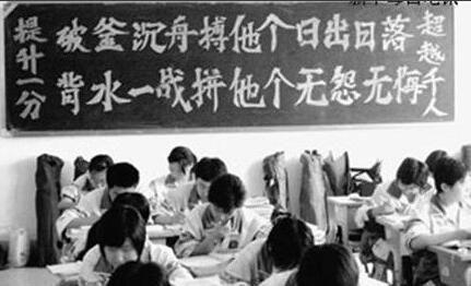 见证时代变迁的高考作文题