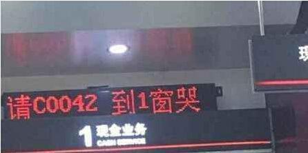"""囧哥说事:靠脸吃饭真要实现了!支付宝将上线""""刷脸支付""""图片"""