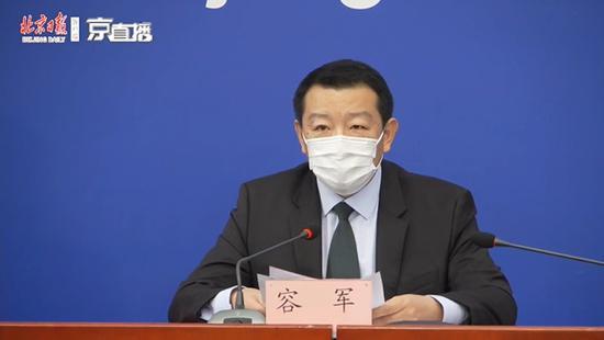 北京市交通委:入境转运流程形成完整闭环图片